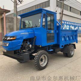 销售节能工程四不像 7速高低速柴油运输车
