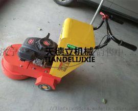 QMJ300汽油马路除线机 混凝土地面打磨机