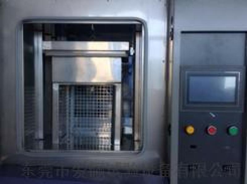 恆溫冷熱衝擊箱/恆溫冷熱衝擊試驗箱