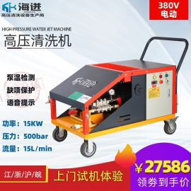 工业电动高压清洗机 500bar大功率**压清洗机