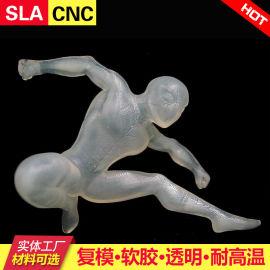 cnc白板件五金加工手板模型打样制作