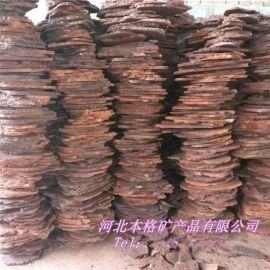 唐山本格供应玄武岩板材 火山岩碎拼 黑色火山岩板