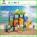 商场游乐园彩色塑料游戏组合滑梯 室内儿童滑滑梯