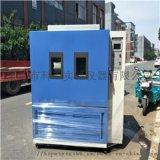 (中空)環保安全玻璃人工氣候迴圈試驗箱