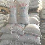 渭南哪余有賣工業鹽諮詢13991912285
