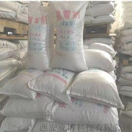 渭南哪里有卖工业盐咨询13991912285
