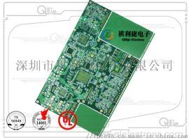 qljHDI线路板_PCB打样_祺利捷HDI电路板