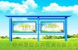 湖南宣傳欄湖南邵陽企業宣傳欄 公司文化傳播宣傳櫥窗