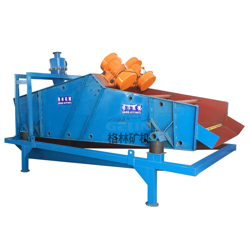 廠家供應脫水篩 沙石煤泥尾礦用脫水篩
