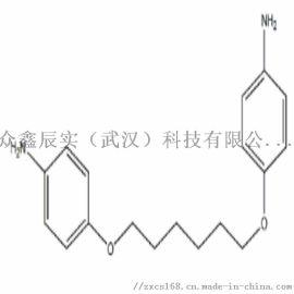 4, 4'-(1, 6-己二氧基)二苯胺