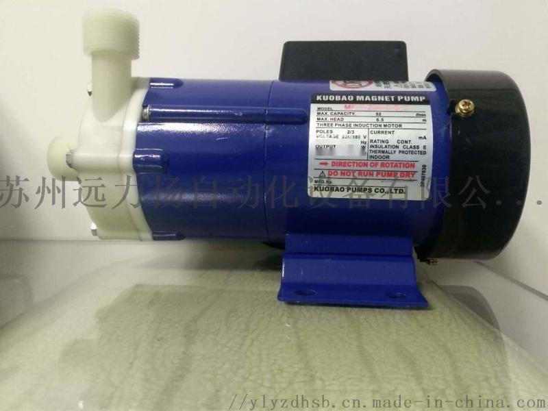 全新原裝國寶立式泵KB-50032NBL-SSH