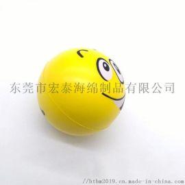 厂家异形打磨EVA泡绵  球成型