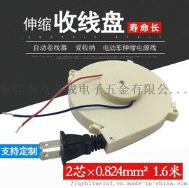 电源线自动收缩卷线器收纳线盘电器单边伸缩卷线盘