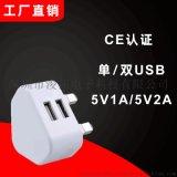 浚拓JTCH006三脚英规单双口USB充电器