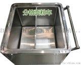不锈钢分隔面粉车厨房商用手推车厂家广东货源