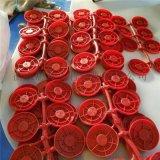 热熔垫片 红色热熔垫片PVC热熔垫片 白色热熔垫片