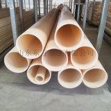 ABS管材ABS塑料管廠家DN200(φ225)