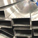 上海201不鏽鋼扁管現貨,砂光不鏽鋼扁管規格表