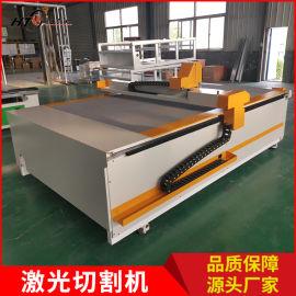 济南红太阳厂家直销多层布料 软材料切割机
