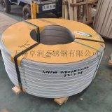 張浦SUS304電器專用鋼帶,301精密鋼帶分條