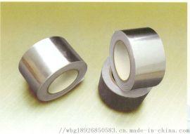 耐高温120℃铝箔胶带 导电材料 麦拉铝箔胶带