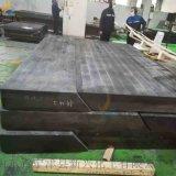 含硼聚乙烯板铅硼聚乙烯板生产厂家