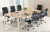 廠家直銷辦公家具辦公桌板式長方形大型會議桌洽談桌
