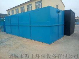 食品厂小型 地埋式污水处理设备