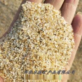 厂家供应石英砂颗粒 水处理石英砂滤料砂浆石英砂