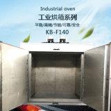 深圳工业烘箱生产厂家