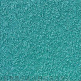 外墙真石漆 厂家供应 可寄发样品