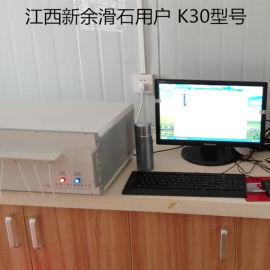 K30智慧多元素快速分析儀 專業服務矽酸鹽成分分析