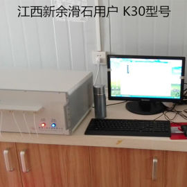 K30智能多元素快速分析仪 专业服务硅酸盐成分分析