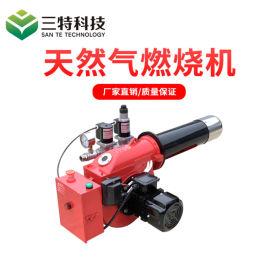 燃气燃烧机单双段火燃气燃烧机煤锅炉改造液化气燃烧机