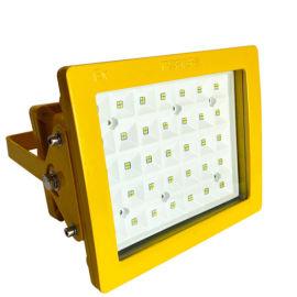 免维护防爆LED灯防爆LED泛光灯LED防爆投光灯