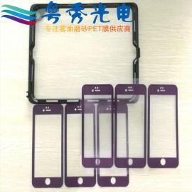 高清雾PET 防水印PET 手机防水套专用PET 防牛顿环薄膜