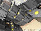 注塑機專用塑料拖鏈|全自動設備電纜尼龍塑料拖鏈