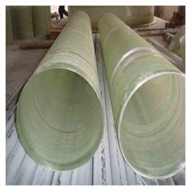渭南玻璃钢风管 缠绕编织夹砂管