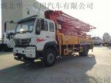 湖北華一專汽重汽37米混泥土泵車優惠大促銷