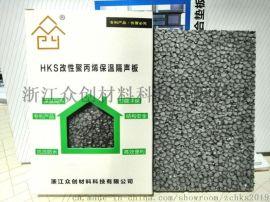 建筑楼面保温隔声板,楼地面保温隔音材料