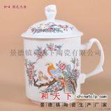 景德鎮陶瓷茶杯廠家定製LOGO