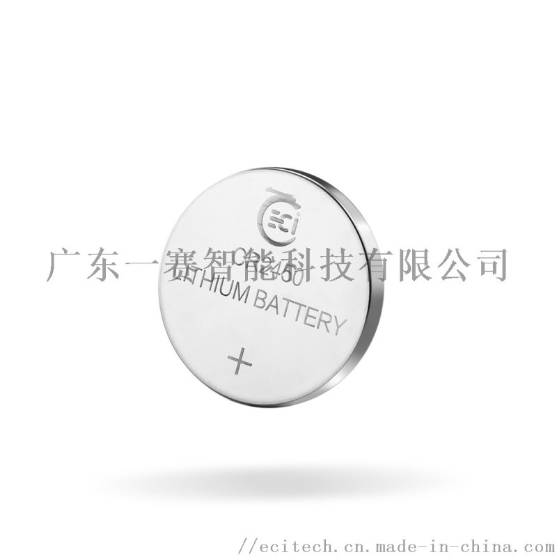 东莞纽扣电池厂家 CR2450 纽扣电池
