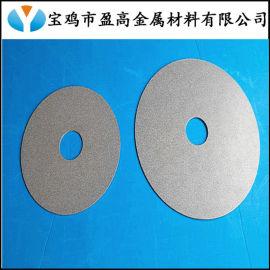 紙袋稱用透氣鈦板、微孔鈦過濾板