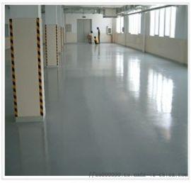 厂家长期供应环氧地坪漆 环氧砂浆 树脂地坪 塑胶地坪