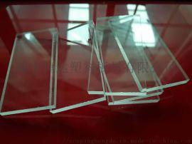 制造商提供超厚亚克力板PMMA板