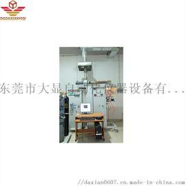 建材锥形量热仪燃烧速率试验机