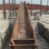 鏈板式輸送帶 柔性鏈板輸送機雙節 六九重工 石料鏈