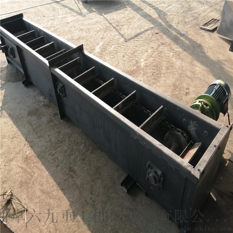 刮板提升设备 焦炭粉刮板输送机 六九重工 双板链爬