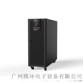 科华技术YTR3360 三相UPS不间断电源