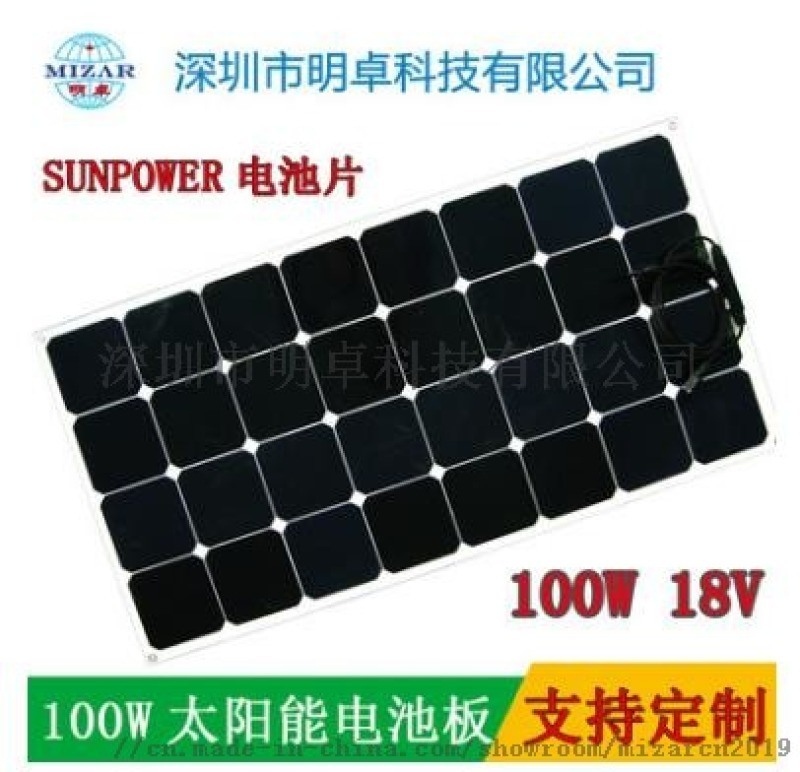 直销SUNPOWER电池片太阳能柔性电池板